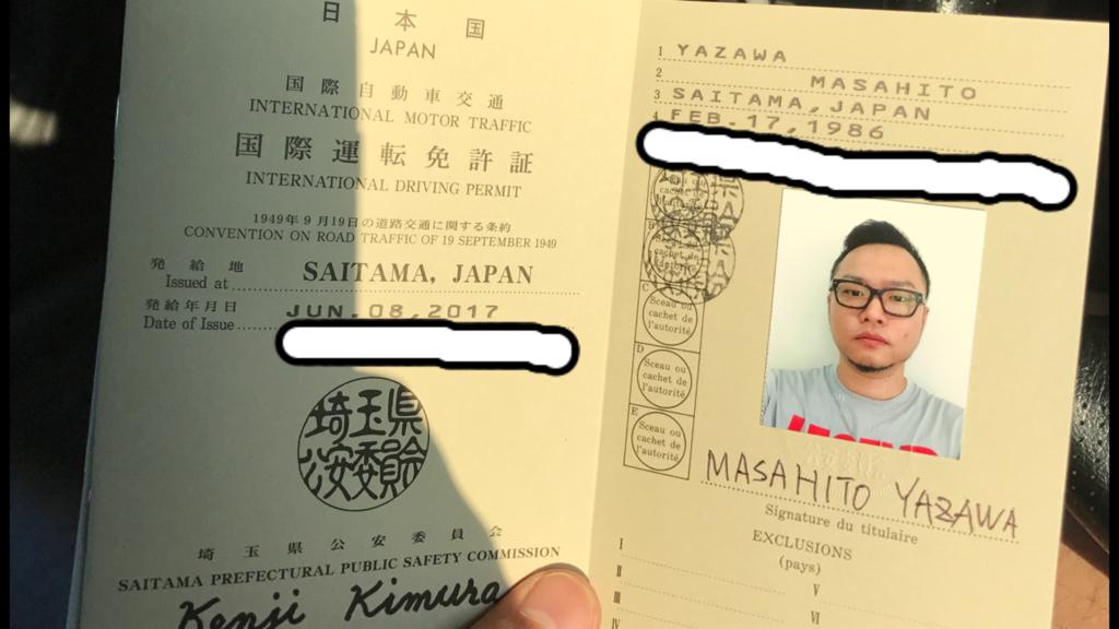 f:id:eggyazawa:20170617232307p:plain