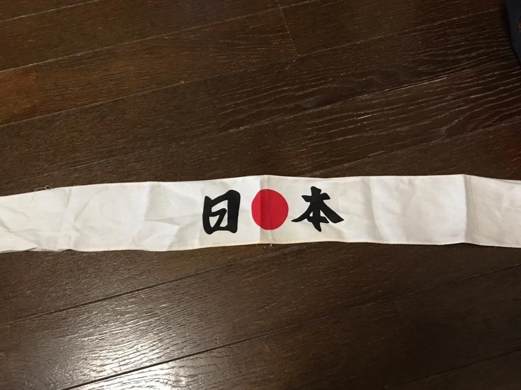 f:id:eggyazawa:20170618002359j:plain