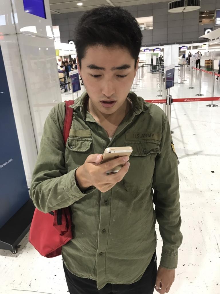 f:id:eggyazawa:20170622205139j:plain