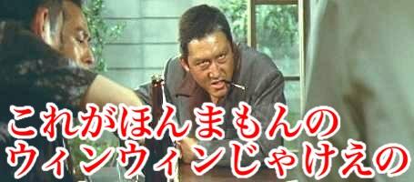 f:id:eggyazawa:20170705160927j:plain