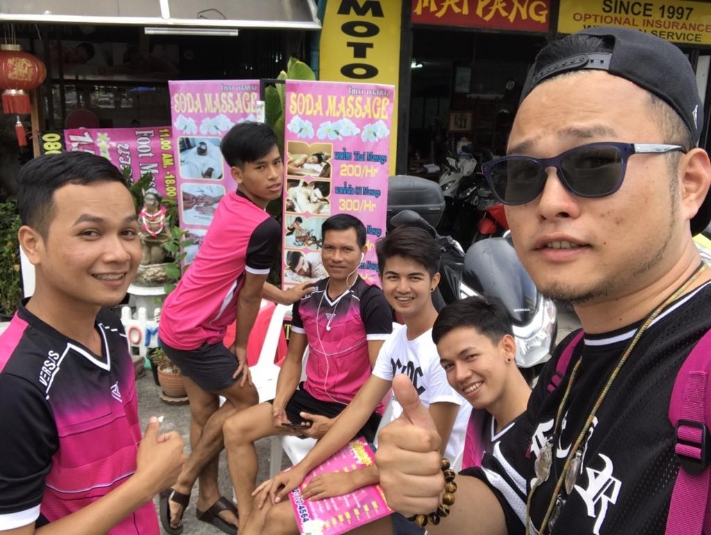 f:id:eggyazawa:20170728224342j:plain