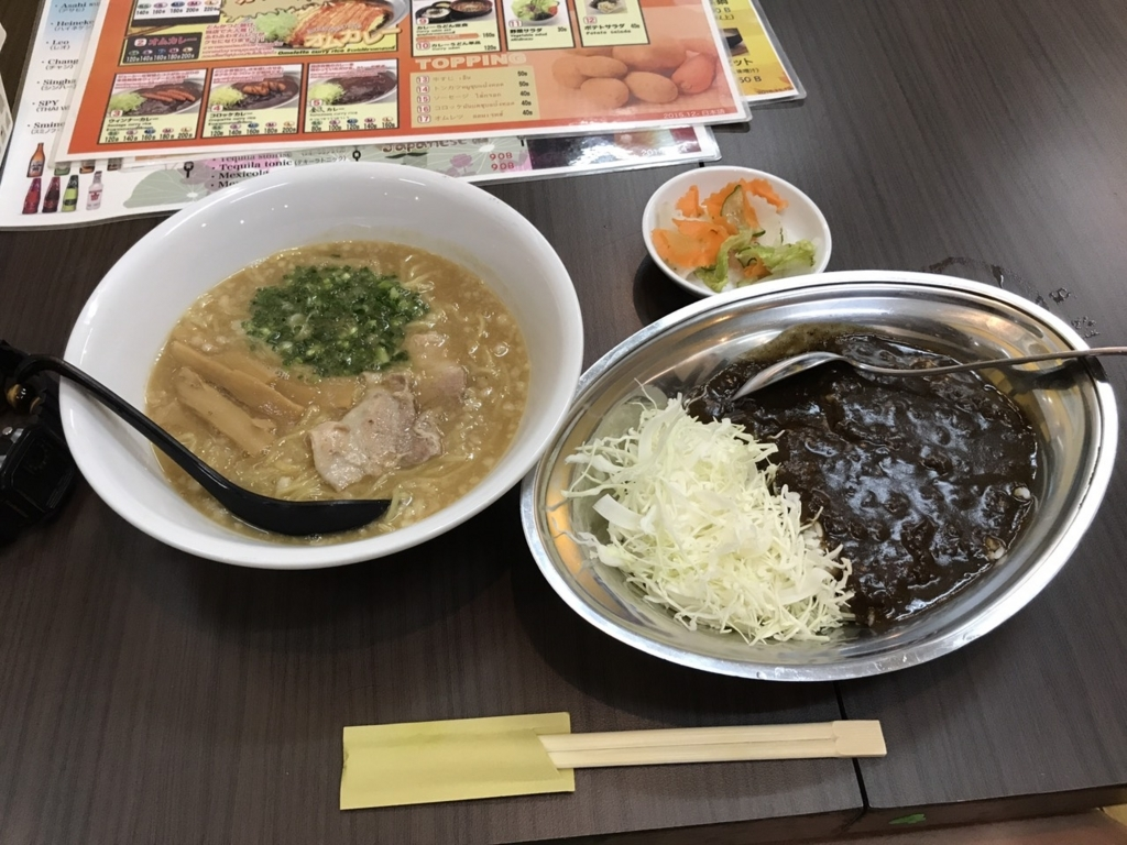 f:id:eggyazawa:20170728225507j:plain
