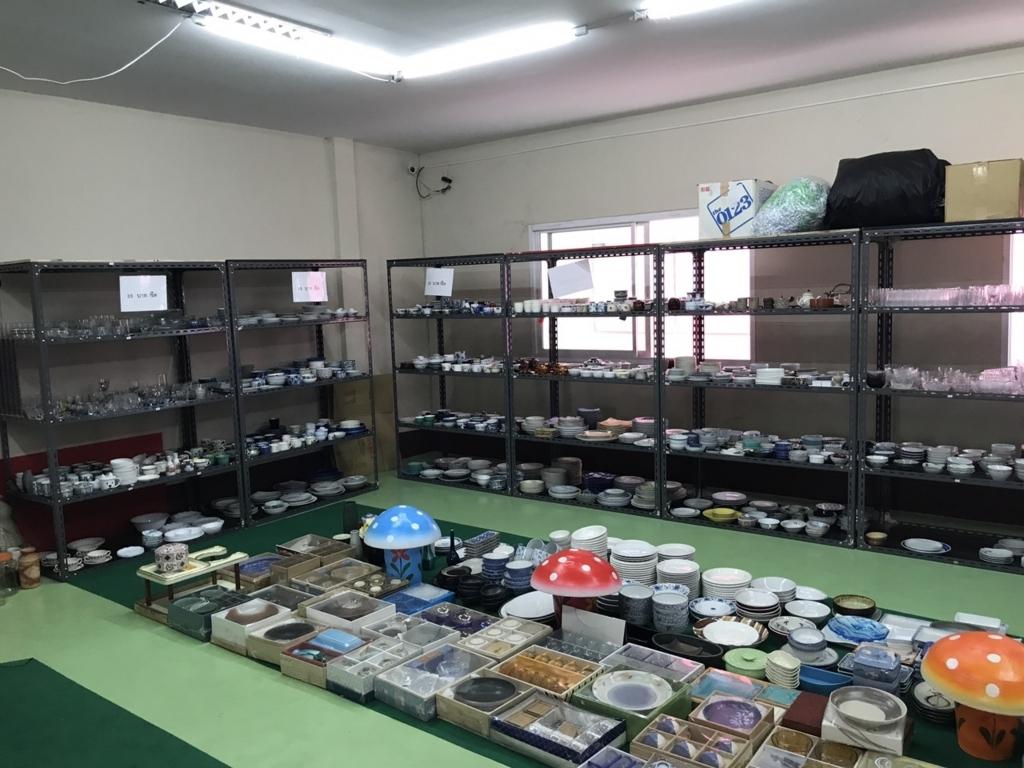 f:id:eggyazawa:20170803183047j:plain