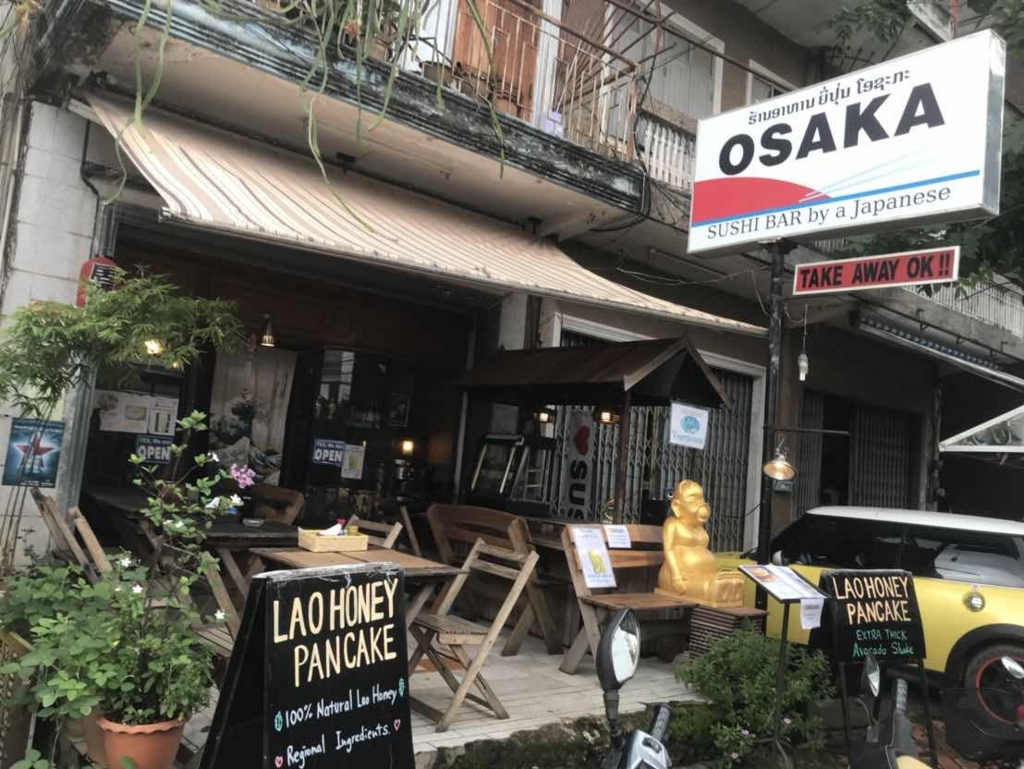 f:id:eggyazawa:20171114163434j:plain