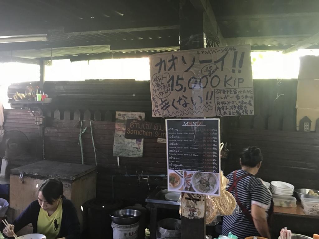 f:id:eggyazawa:20171123172915j:plain
