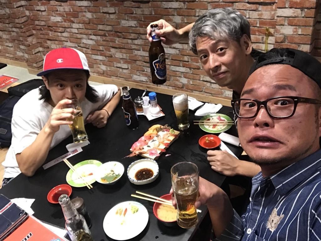 f:id:eggyazawa:20171214203134j:plain