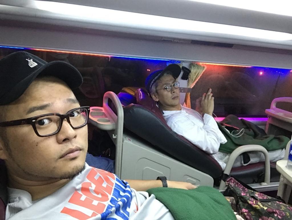 f:id:eggyazawa:20171223012729j:plain