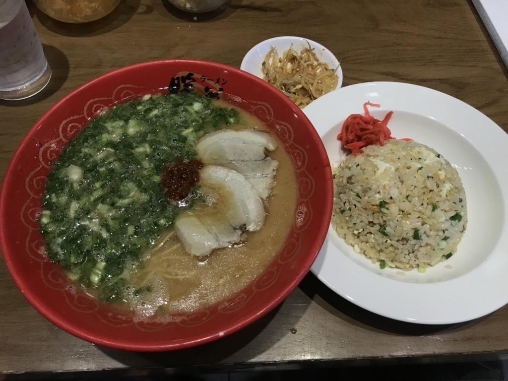 f:id:eggyazawa:20171230202529j:plain