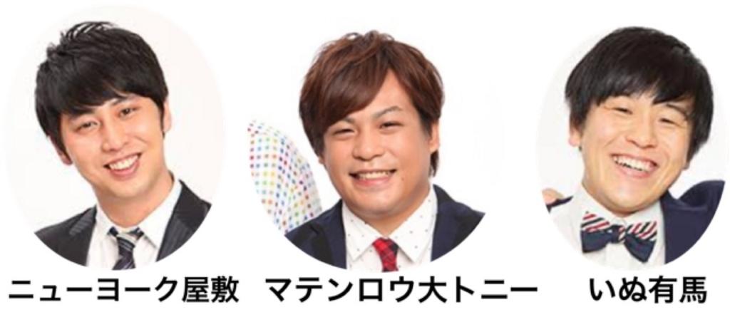 f:id:eggyazawa:20171230204815j:plain