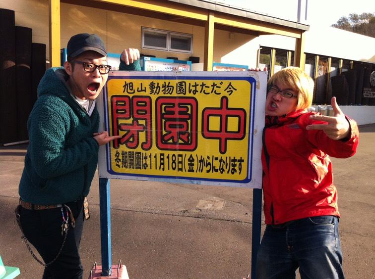 f:id:eggyazawa:20180112180718j:plain
