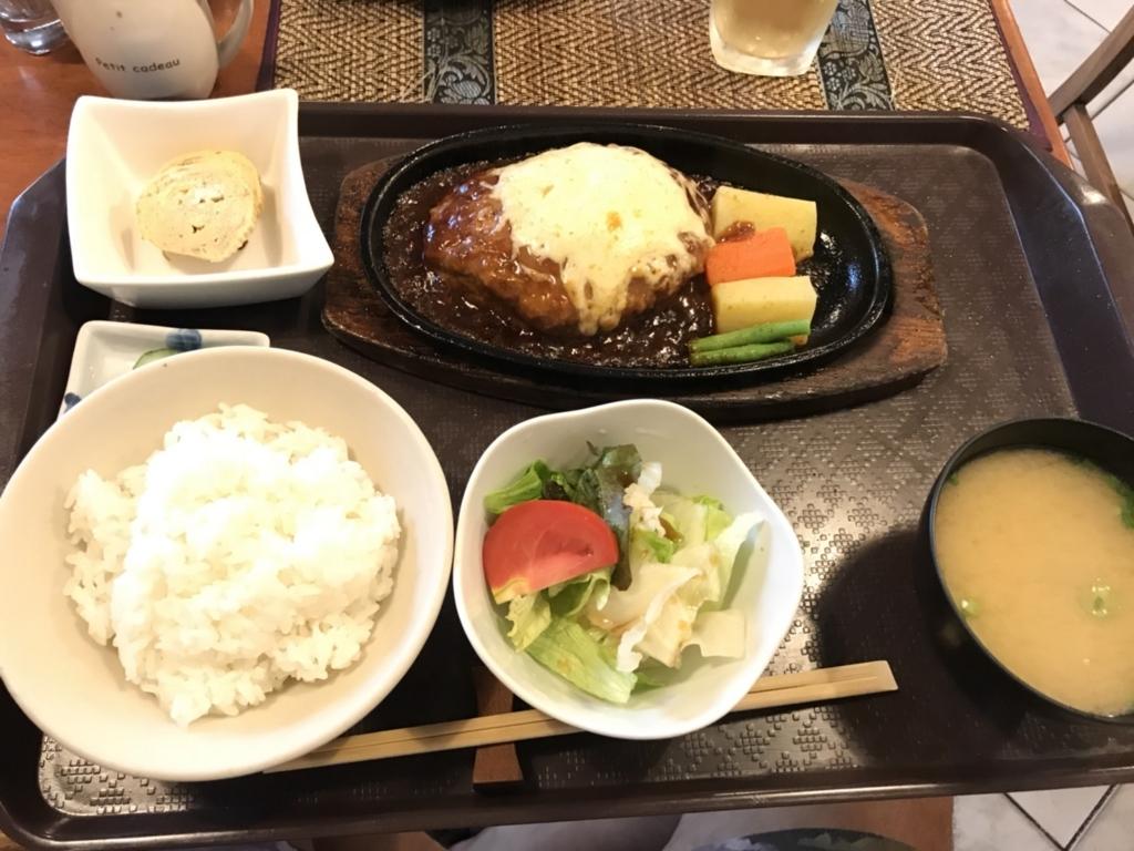 f:id:eggyazawa:20180112181751j:plain