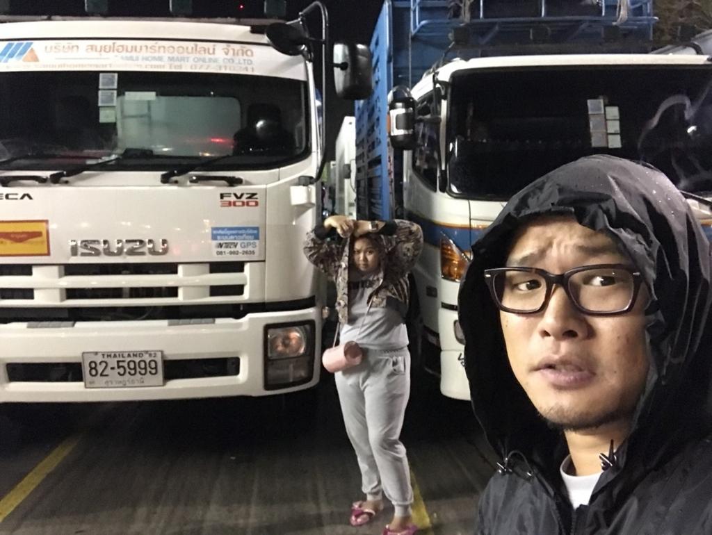 f:id:eggyazawa:20180116190329j:plain
