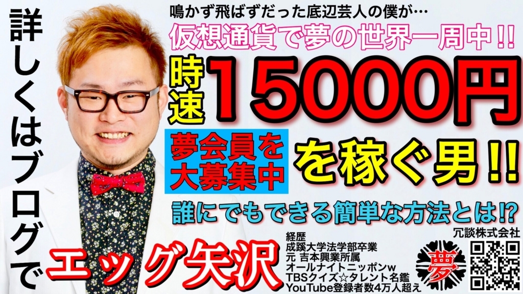 f:id:eggyazawa:20180127171448j:plain