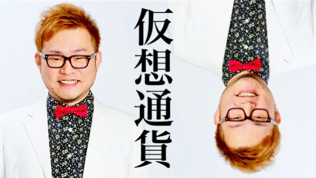 f:id:eggyazawa:20180128023349p:image