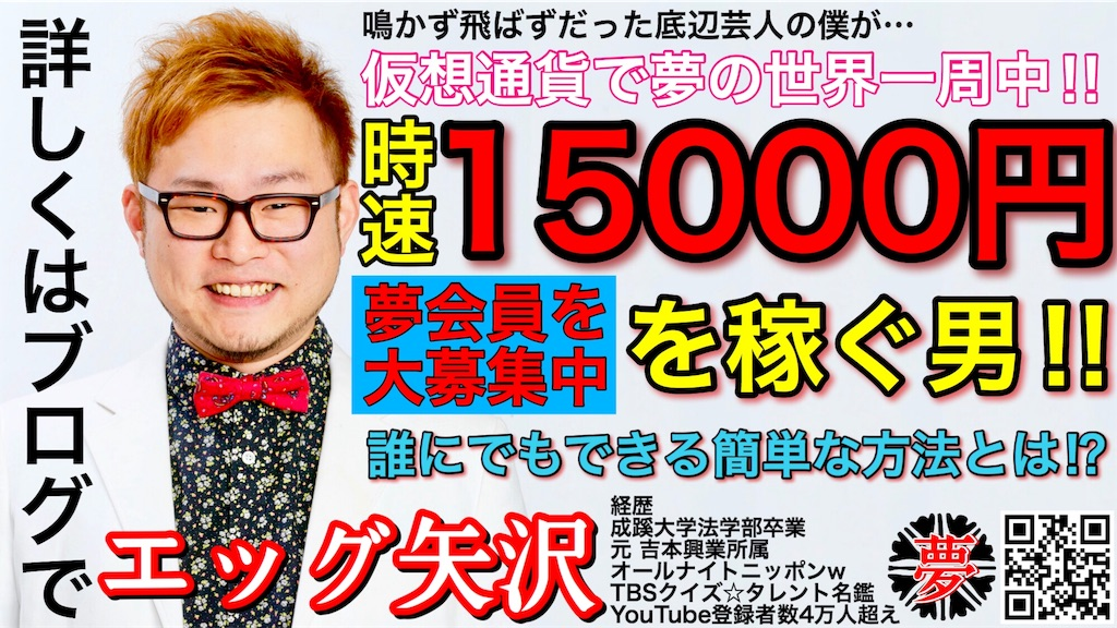 f:id:eggyazawa:20180130203745j:image