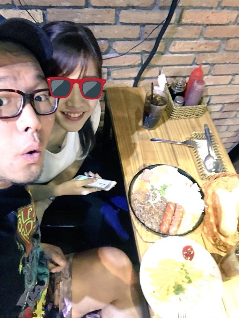 f:id:eggyazawa:20180202233040j:plain
