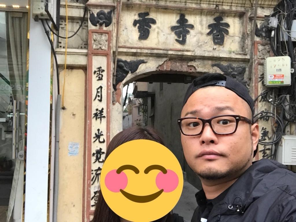f:id:eggyazawa:20180209195357j:plain
