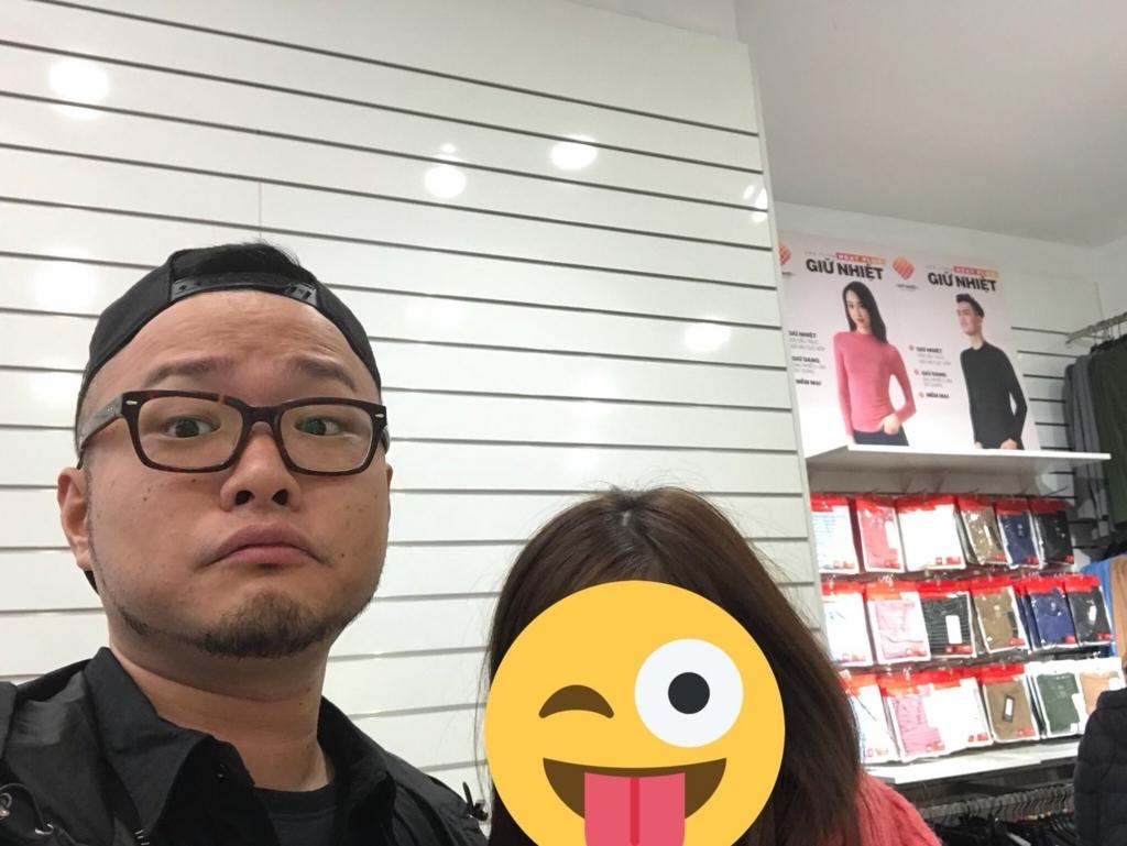 f:id:eggyazawa:20180209195415j:plain