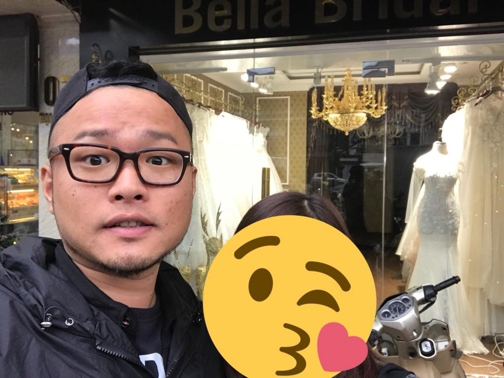 f:id:eggyazawa:20180209195439j:plain