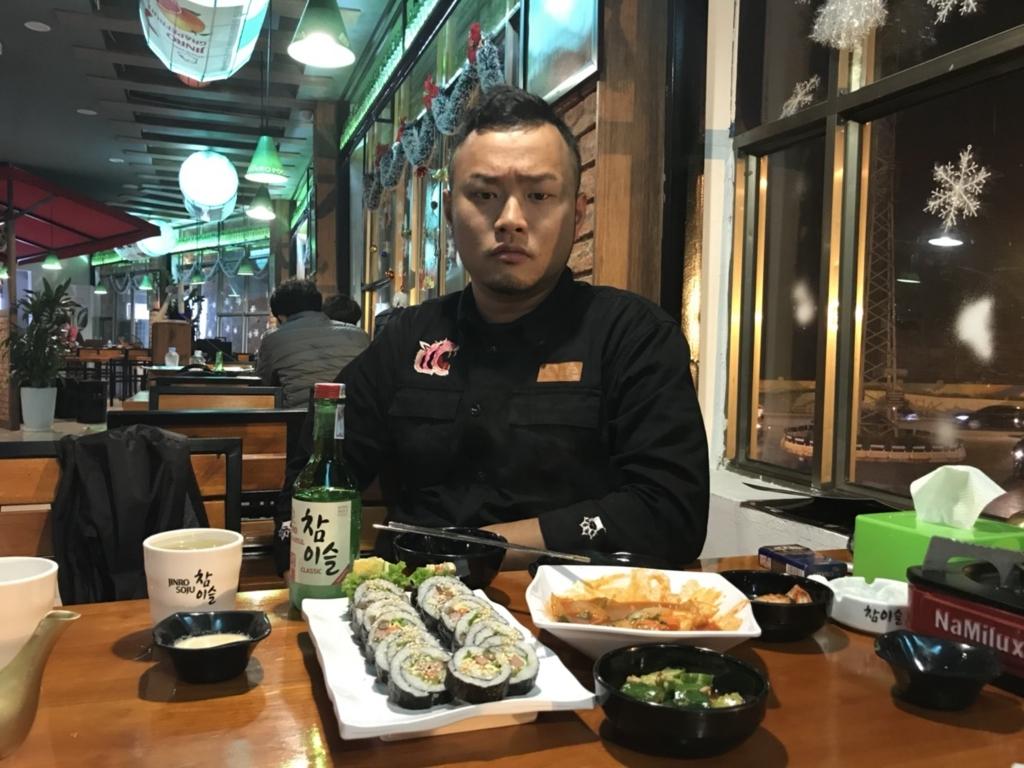 f:id:eggyazawa:20180211193132j:plain