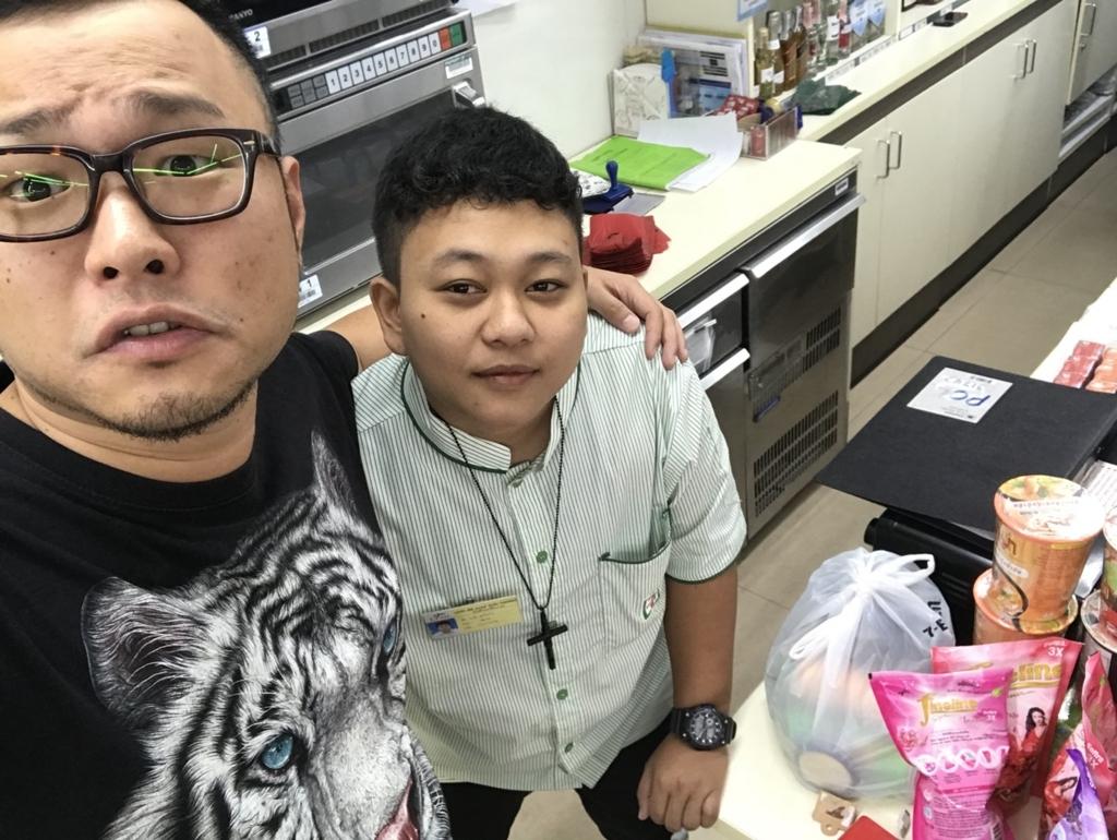 f:id:eggyazawa:20180224225321j:plain