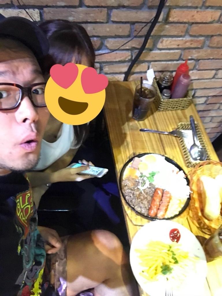 f:id:eggyazawa:20180226170333j:plain