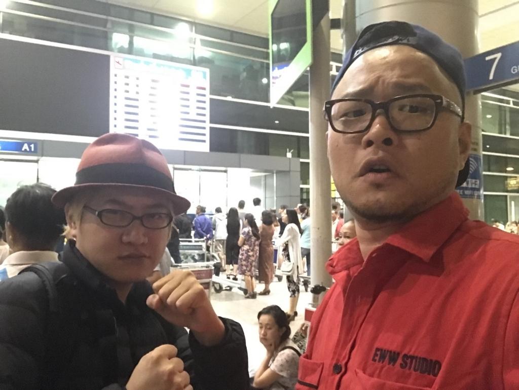 f:id:eggyazawa:20180309200251j:plain
