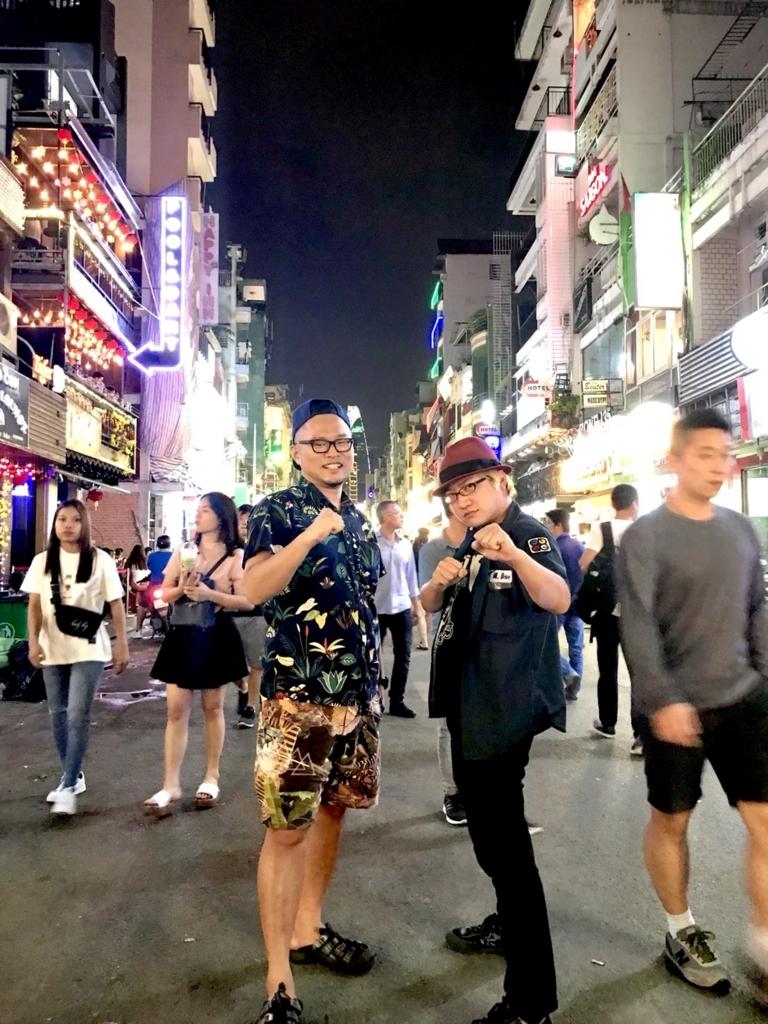 f:id:eggyazawa:20180309200525j:plain