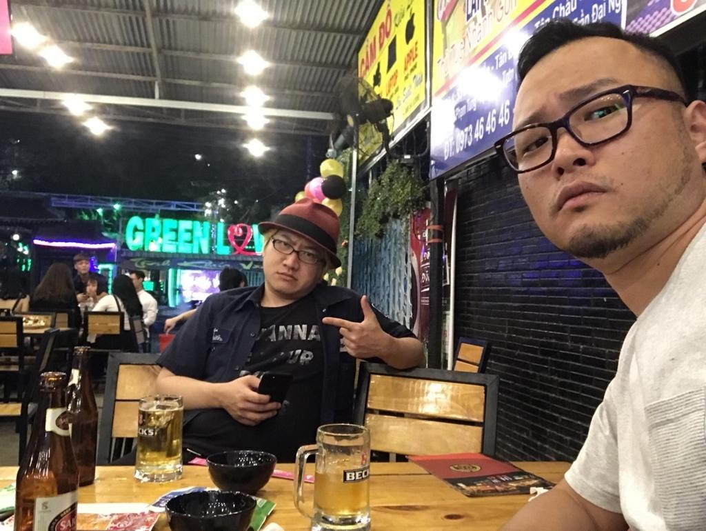 f:id:eggyazawa:20180309201524j:plain