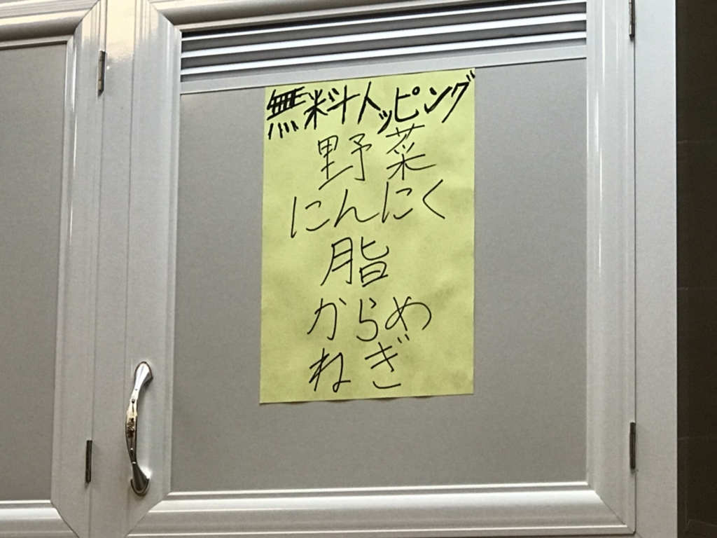 f:id:eggyazawa:20180311185455j:plain