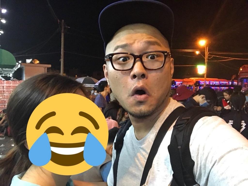f:id:eggyazawa:20180311224352j:plain