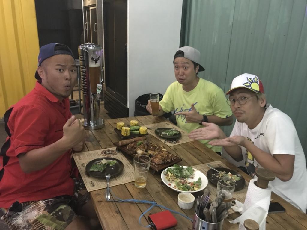 f:id:eggyazawa:20180508170629j:plain