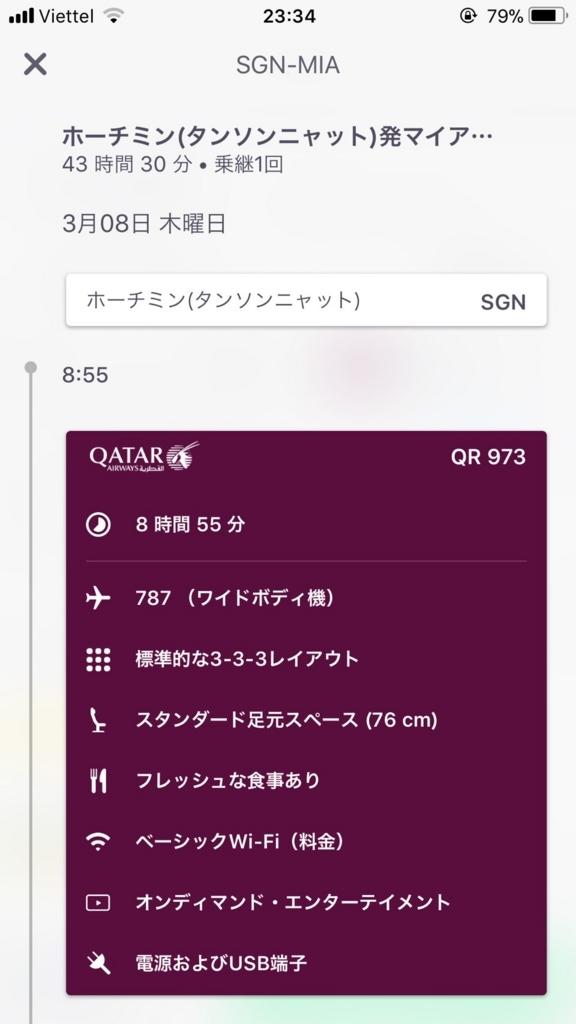 f:id:eggyazawa:20180508172823j:plain
