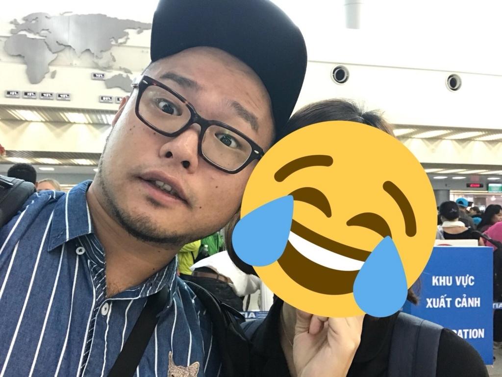 f:id:eggyazawa:20180508173725j:plain