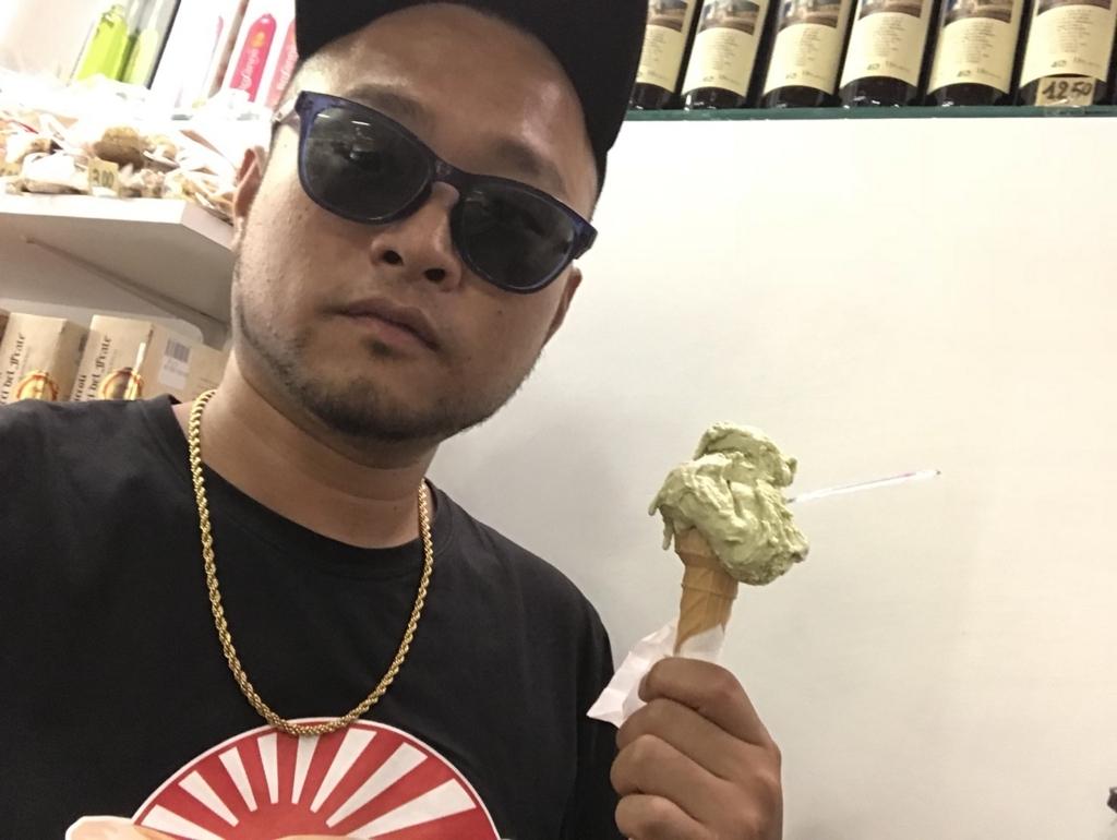 f:id:eggyazawa:20180707200635j:plain