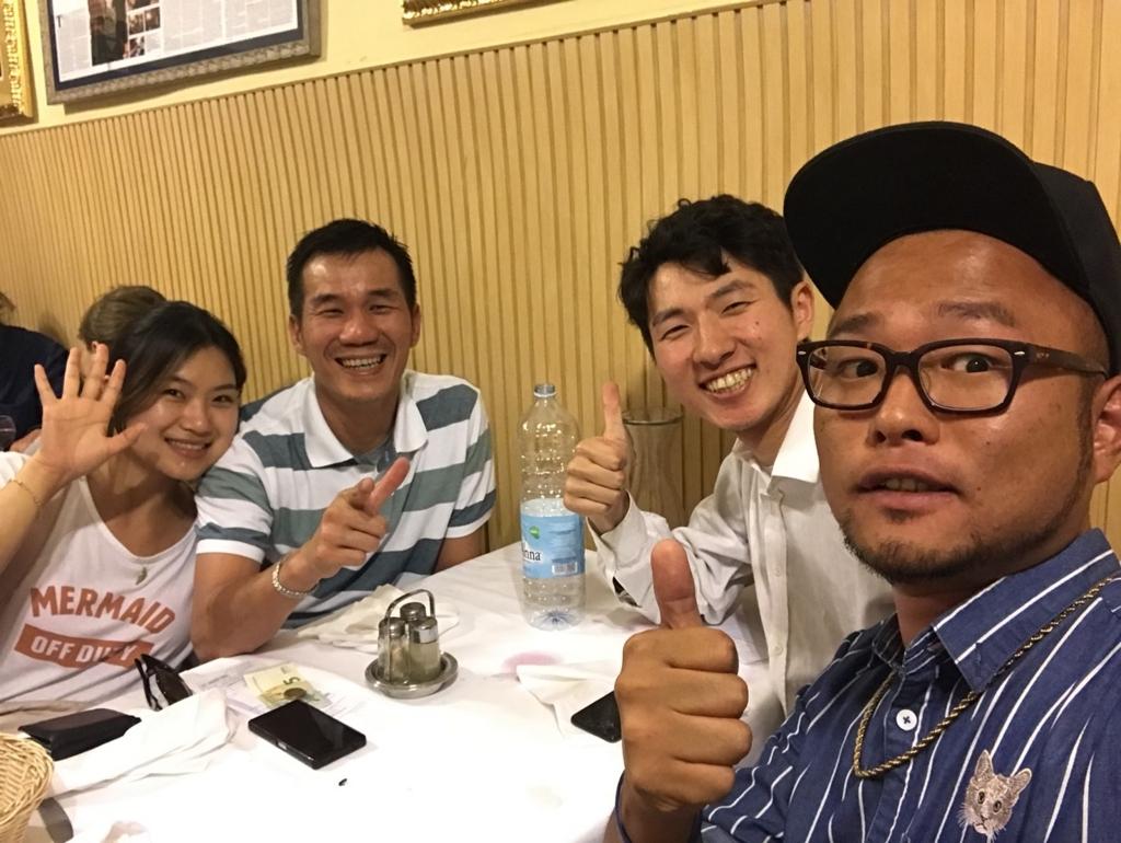 f:id:eggyazawa:20180707203908j:plain