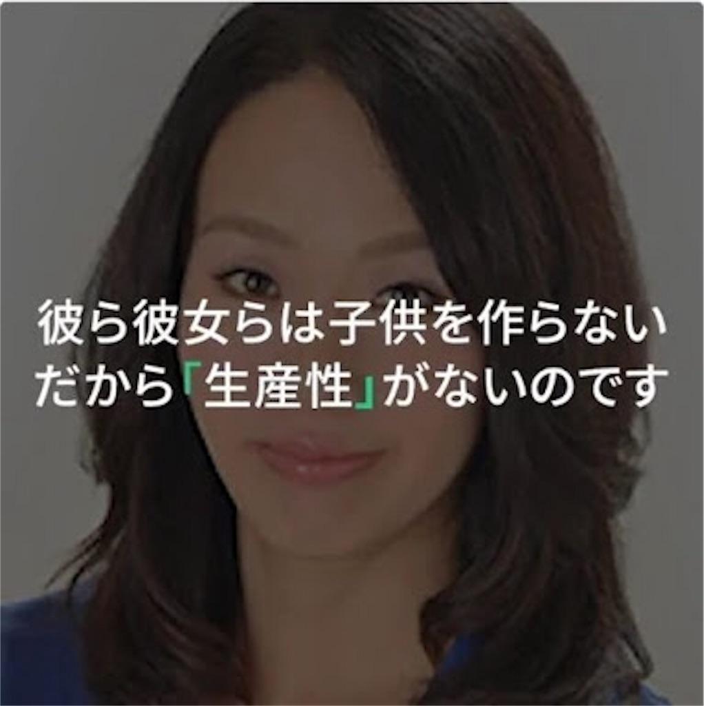 f:id:eggyazawa:20180724041547j:image