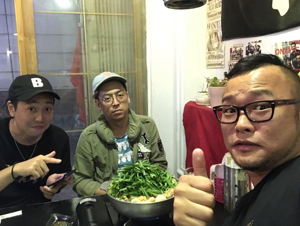 f:id:eggyazawa:20180803181500j:plain