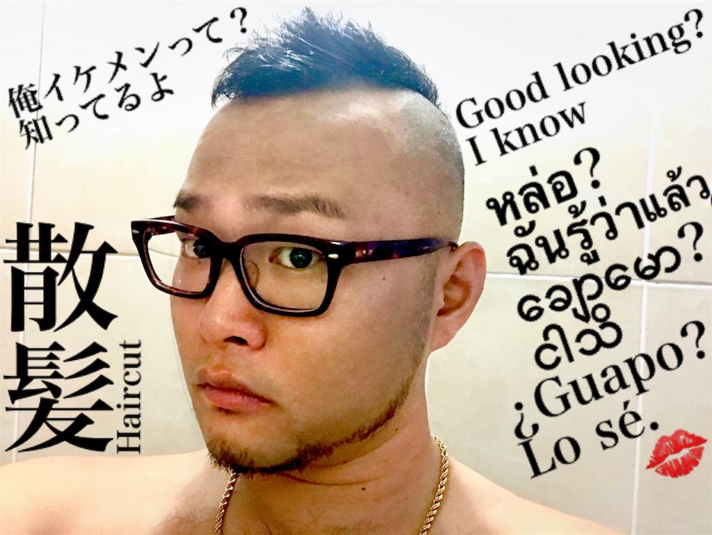 f:id:eggyazawa:20180910183333p:plain