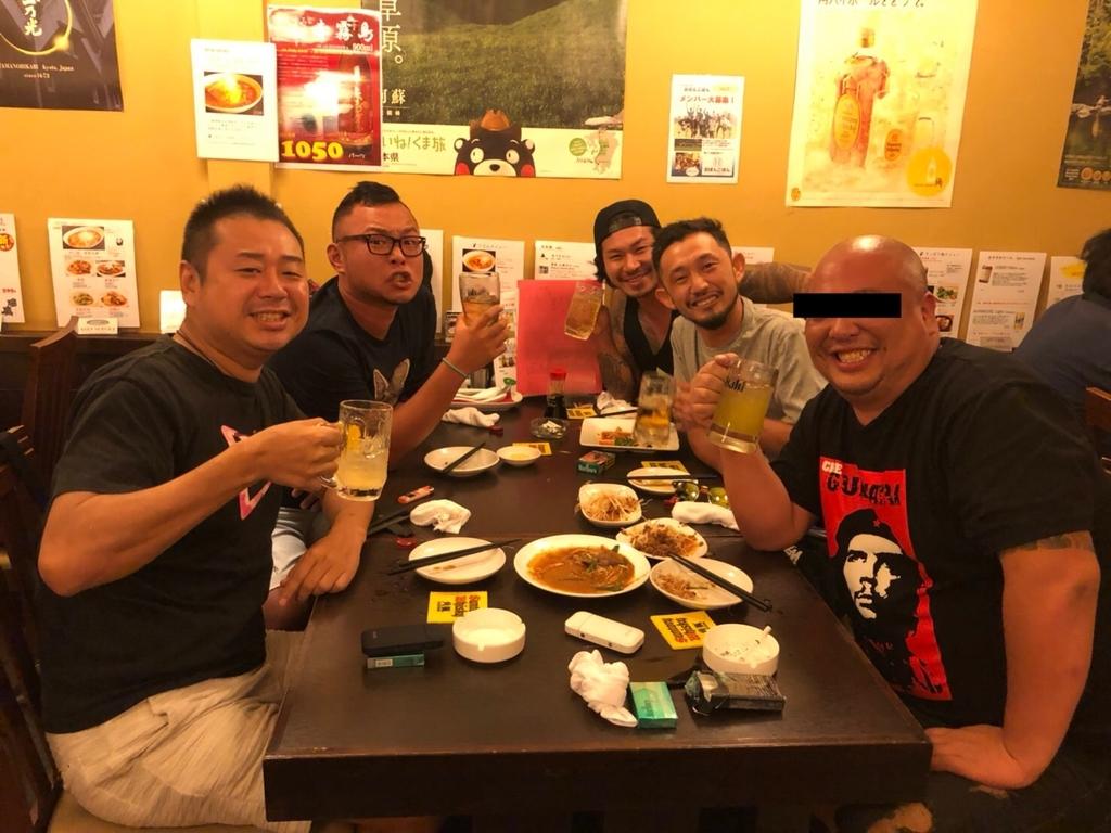 f:id:eggyazawa:20180921020005j:plain