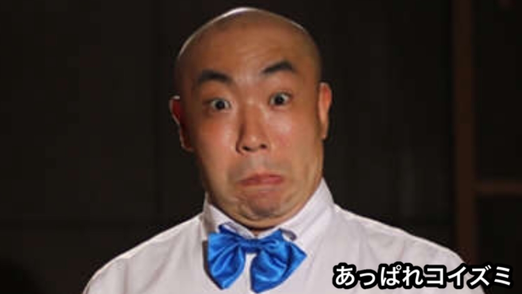 f:id:eggyazawa:20180921020843j:plain