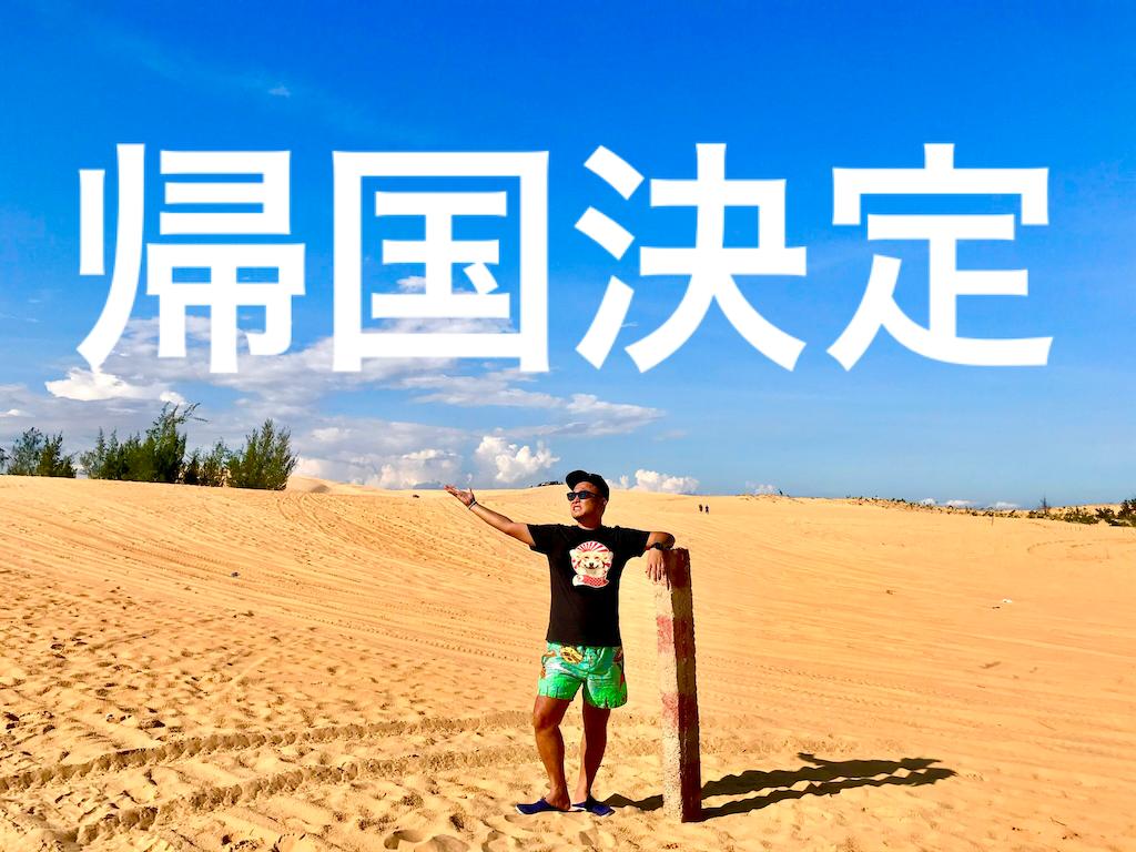 f:id:eggyazawa:20180927174518p:image