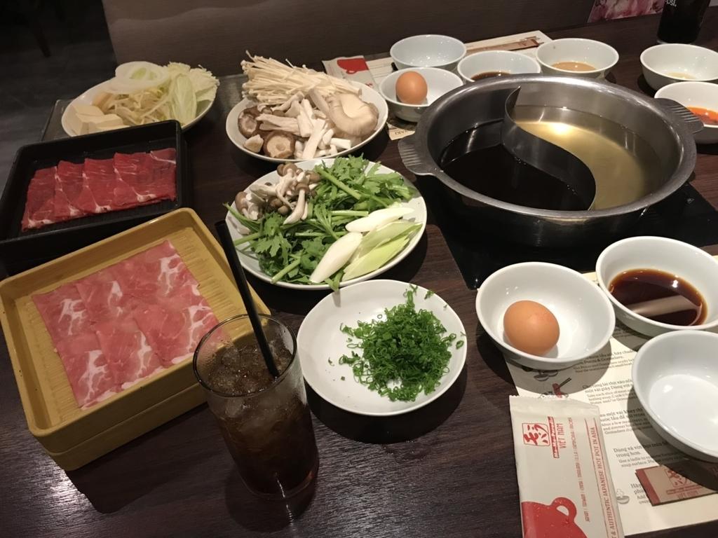 f:id:eggyazawa:20181011225420j:plain