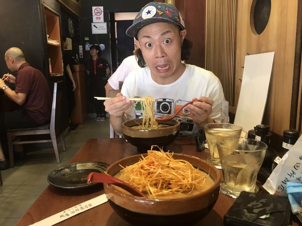 f:id:eggyazawa:20181011232516j:plain