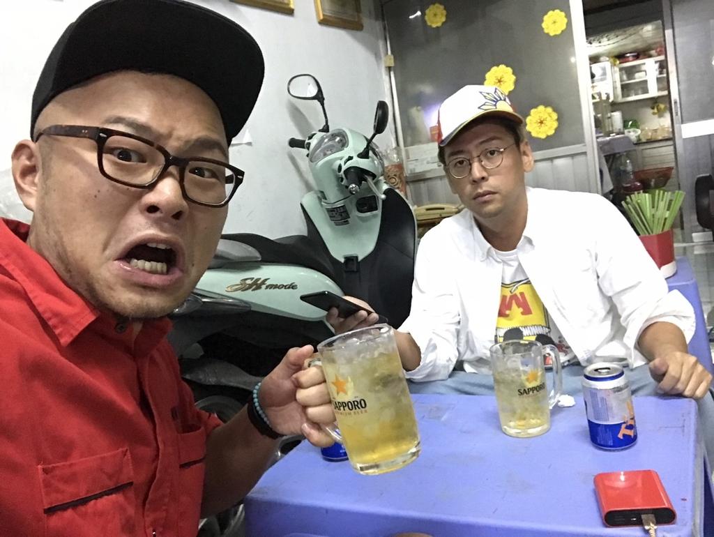 f:id:eggyazawa:20181011232715j:plain