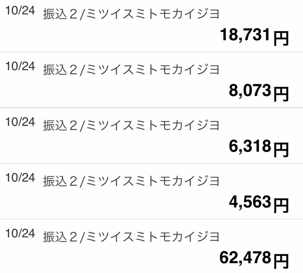 f:id:eggyazawa:20181025151818j:plain