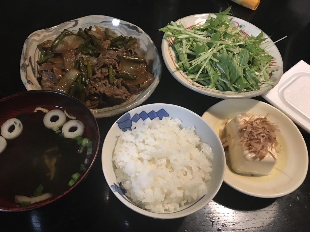 f:id:eggyazawa:20181109200850j:plain