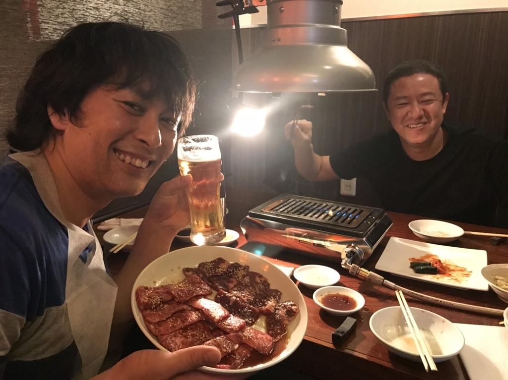 f:id:eggyazawa:20181109210245j:plain