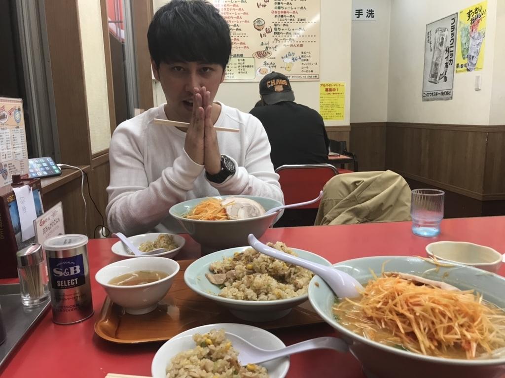 f:id:eggyazawa:20181109210434j:plain