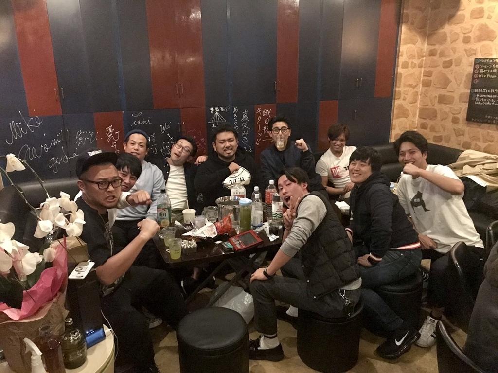 f:id:eggyazawa:20181109210606j:plain